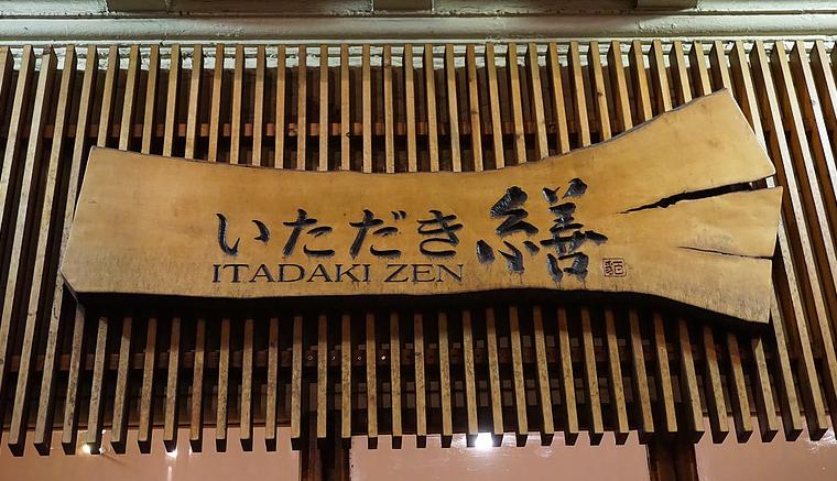 Best vegan restaurants London | Itadaki Zen sign